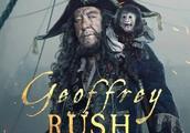 「加勒比海盗6:四海之怒」2020年上映!