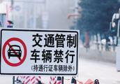 成都:高新南区实行静态交通严管 1小时抓拍27辆违法车辆
