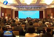 河南省工信厅与省工行举办金融服务民营经济及中小企业银企对接会
