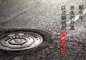 #净网2019#一徐州男子公然辱骂河南人,已刑事拘留!