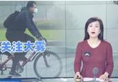 关注大雾!江苏省气象台发布大雾红色预警,对交通出行影响不小