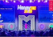 艾诚对话Money20/20全球主席:是什么在推动金融世界的改变?