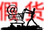 网红电商代购假货泛滥,小红书抖音再次被曝光