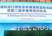 逾90家知名企业代表齐聚!中国国际进口博览会参展商联盟成立