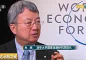 重要信号!朱民:2019,将有更大资金流入中国!