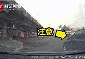 26秒被别车8次 司机被吓坏:第一次遇到这种事
