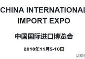 上海进博会即将开幕,还有更多11月大型展会看这里!