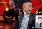 因为不认识蔡徐坤惨被围攻,潘长江也在粉圈踩雷了吗?