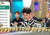 受郑俊英事件影响 韩国多部综艺节目宣布停播