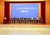 喜报 沐盟集团荣获中国商业创新2018年度领军企业
