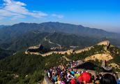 中国长城八达岭