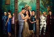 年底含金量最高的电影,揭秘亚洲顶级富豪的爱情生活