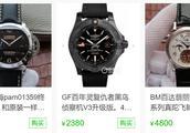 喜欢手表的朋友有福了,两千多就能买到百年灵百达翡丽欧米茄!
