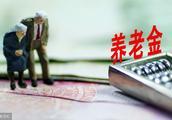 领取养老金期间,社保延期未认证,停发的养老基金能补发吗?