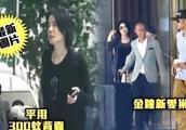 王菲机场亲吻谢霆锋,不顾旁人眼光秀幸福,网友:李亚鹏没这福气
