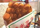 青岛商场里鸡蛋仔不完全研究报告,酥脆的外壳下柔软的内心!