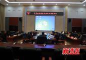 衡阳调度华侨城和银泰文旅项目 力争做出地方特色