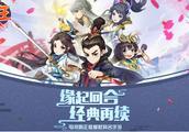 超级IP火王手游今日公测 全民神兽时代开启