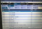 宝马3系电子气门伺服马达故障维修案例