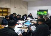 徽州区社参加全区防范金融风险工作会议