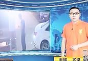 广东:司机倒车被卡住,直接轧死一个人,他还拒不负全责