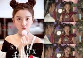 看过宋祖儿杨超越张雨绮等女星的哪吒头,还是心水1997年时的她!