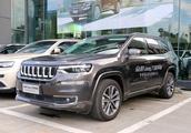 性价比极高,Jeep大指挥官新车型正式上市