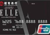 招行信用卡销卡记仇?看我如何一个星期内成功下卡