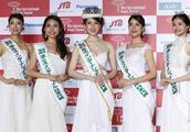 2019日本小姐冠军是她!前5名还有谁?