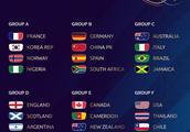 女足世界杯抽签:中国、德国、西班牙、南非同组,小组首战德国