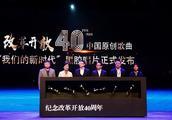 2018中国音乐产业TOP10事件 你知道几件?