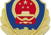 """荆州警方侦破湖北涉案金额最大的 部督""""网络水军""""非法经营案"""