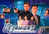 重温《刑事侦缉档案4》才发现最后出现的反派是郭晋安演的