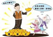 中国三千万光棍的问题不可能解决也不需要解决