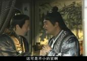 大明王朝腐败不堪,严世蕃买官卖官,海盗摇身一变成了浙江总制