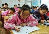 为什么有的学校不让学生和家长知道其他孩子的期末考试分数