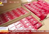 邵阳警方破获贩卖假烟案,缴获假烟2300余条,涉案金额32万余元!