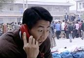 上门女婿:马四辈搞非法集资,没想到被陈斌举报,公安局来抓人
