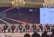 「峰会·讨论」金融科技的数据标准在哪里?