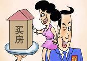 不管已婚还是未婚,如果出现婚姻登记严重失信,可要小心了!重罚