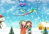 冬天里,你前三名的最爱是什么?
