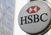 美媒:美国检方从汇丰银行收到有关华为可疑交易事务的数据