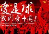 2019新赛季猜想,广州恒大与北京国安互换球员泯恩仇
