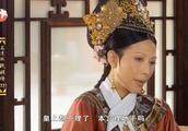 甄嬛传:皇后听到甄嬛被打的消息,不但不管,还不让告诉皇上