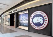 加拿大鹅来了,高端户外品牌Canada Goose中国香港门店开业