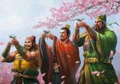 关羽比刘备大,为何要叫刘备大哥?