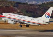 """中国最""""霸气""""的省份,拥有55个机场,至今无人超越!"""