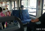 不知道被谁打了?大连男子公交车上被打,起诉公交公司索赔