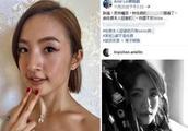 林依晨社交账号闹乌龙,粉丝惊觉被骗6年,网友:最成功的高仿号