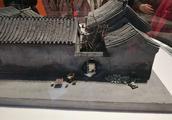中国国家博物馆展品,老北京的四合院,精致